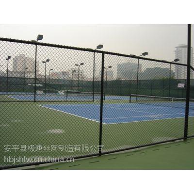 供应北京篮球场护栏网,天津篮球场围网,秦皇岛篮球场灯杆及照明灯