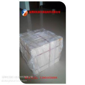 供应陶瓷纤维模块-隧道窑保温节能材料