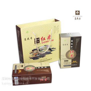 深圳有机红米厂家/有机农产品——葛花香