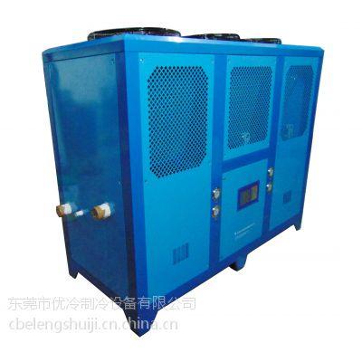 供应油墨分离循环冷水机,卧式密闭砂磨机用冷却机,印刷行业油墨设备专用机冷水机墨辊冷冻机