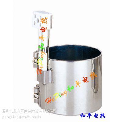 供应模具使用电热圈 (DRQ-0002)主营产品:模具使用/电热圈