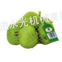 供应常州定制生产菱形网眼袋编织机,生产柚子袋机器