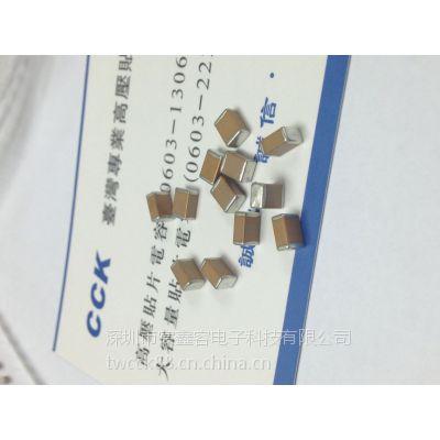 替代钽电容专用4.7UF 35V 1210陶瓷贴片电容