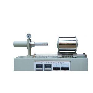 供应PCY-II高温真空膨胀仪(可充气氛)