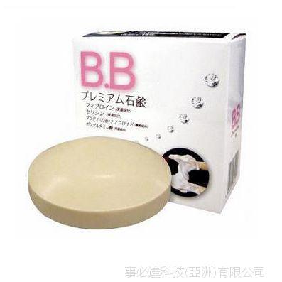 BB高级肥皂