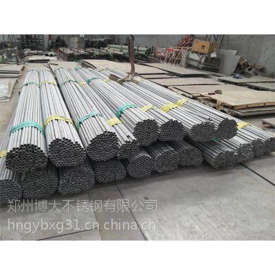 供应郑州厂家批发304不锈钢管
