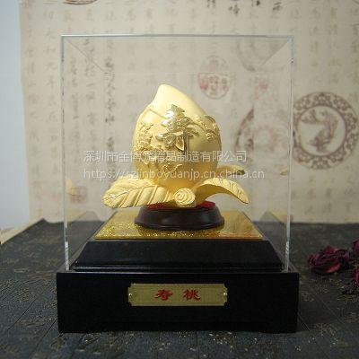 绒沙金中式 大寿桃沙金摆件送长辈老人贺寿礼品 居家装饰摆件高档礼盒包装厂家