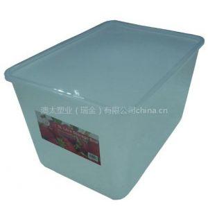 供应9L塑料透明收纳盒