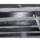 供应北京昌平区楼板拆除加固