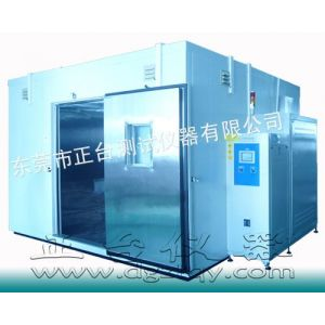 供应保鲜库,冷藏库,冷藏室,冷冻库,冷冻房,冷库,恒温保鲜房