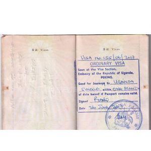 供应乌干达签证一周可办理
