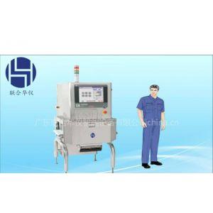 供应深圳X射线异物检测机,广州工业X射线检测机,海南X光安检机