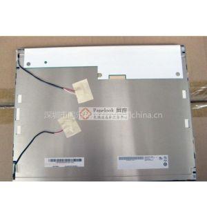 供应AUO液晶屏G065VN01 V0 V2   G121SN01 V3 V4