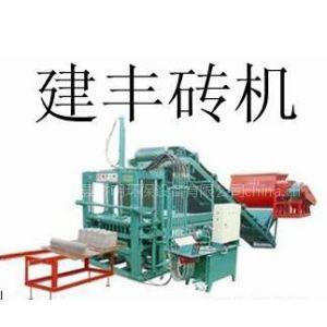 供应液压砖机 免烧砖机 砌块机 砌砖机