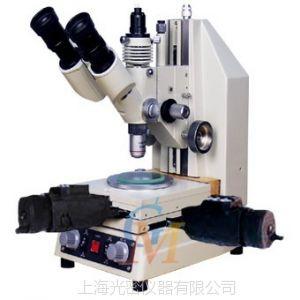 供应上海光密生产数显型测量显微镜