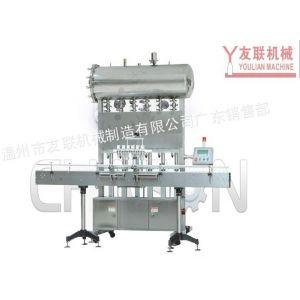 供应CHGZ-6G 直线膏体灌装机