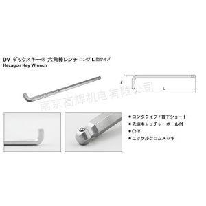 供应专业销售日本asahi旭金属内六角扳手dv0150