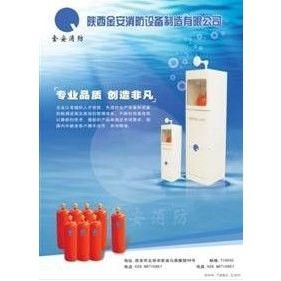 供应柜式七氟丙烷气体灭火设备