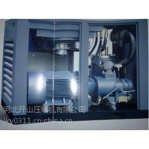 供应 恺撒螺杆空压机 专用冷却液 JY1-16