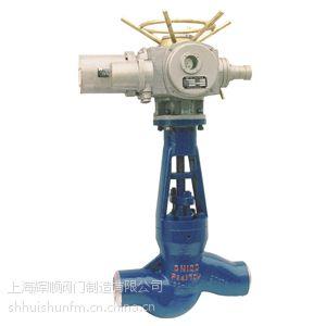 供应电动焊接截止阀