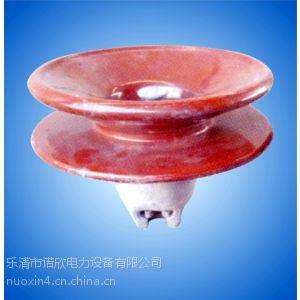供应XWP-160 XWP-210 XWP-240陶瓷绝缘子