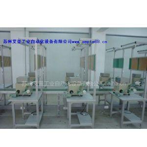 供应AMPLE变压器绕线流水线,电子变压器绕线机专用皮带线,吴江,昆山流水线