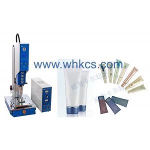 供应供应化妆品超声波软管封尾机自动焊接设备