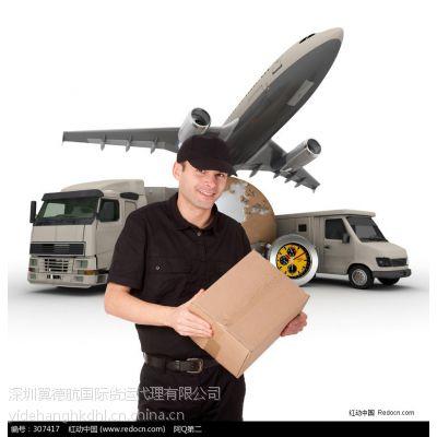 供应津巴布韦快递进口价格深圳南山空运化妆品到哈拉雷通关率高