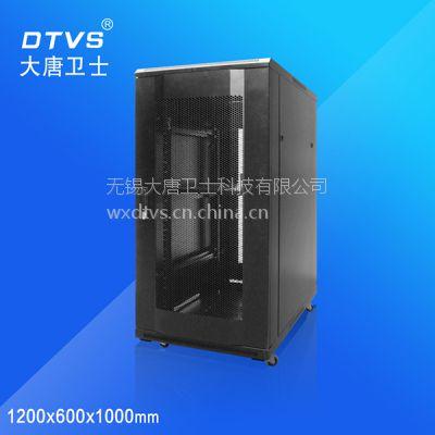 供应嘉兴22u标准服务器机柜/大唐卫士D1-6022 19英寸标准机柜