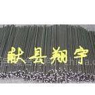 供应碳纤维棒/箱包支架