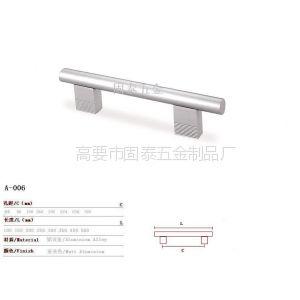 供应镁铝拉手橱柜拉手家具拉手门把手