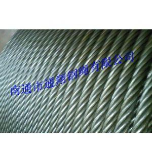 供应钢丝绳(GB/T20118--2006)