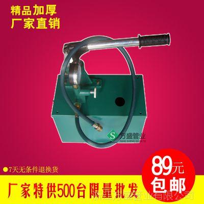 手动试压泵 管路检漏仪 PPR水管试压阀 打压机管道打压器包邮