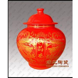 供应陶瓷罐,密封罐子
