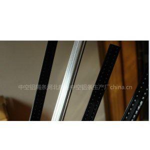 供应6a中空铝隔条厂家中空铝条/联系方式