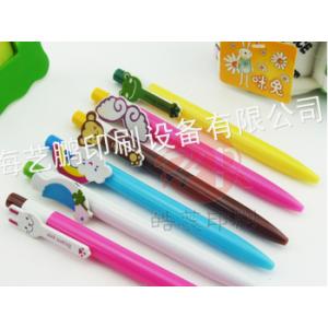 供应工厂直销塑料平面圆珠笔配件多色套色松江移印加工