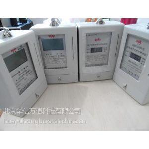 供应智能插卡电表,内蒙古智能插卡电表,北京智能插卡电表