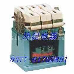 供应CJC20-1000A交流接触器