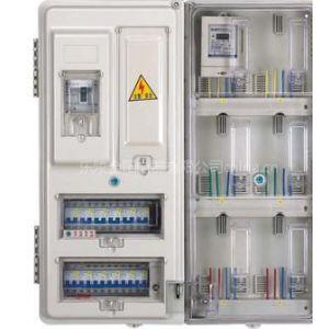 单相透明六表位电表箱