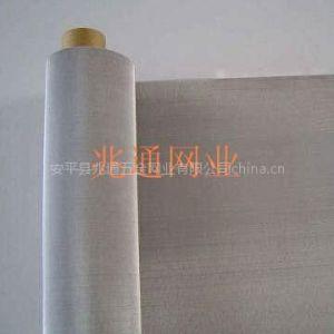 供应兆通长期供应-不锈钢丝网、不锈钢网