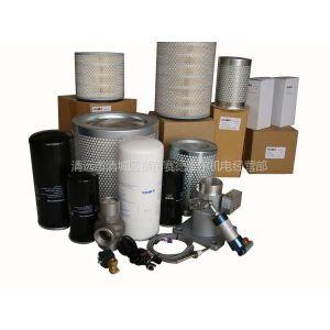 艾能空压机油气分离器