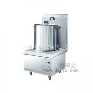 供应厂家直销15千瓦食堂专用电磁煮汤炉【进入官网可申请试用】
