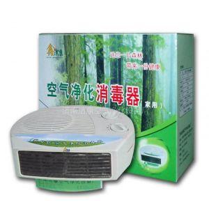 空气净化器.净化消毒器.臭氧发生器(家用型)空气净化消毒器