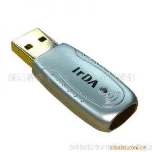 供应USB TO IrDA,USB 红外线适配器