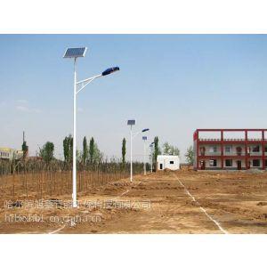 供应黑龙江太阳能路灯厂