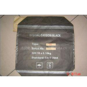 供应供应奇昌炭黑,奇昌色素碳黑,油墨油漆专用炭黑