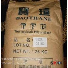 供应注塑透明TPU原料 TPU弹簧料 TPU塑胶颗粒