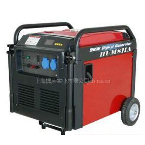 供应5kw变频汽油发电机组 悍莎变频发电机