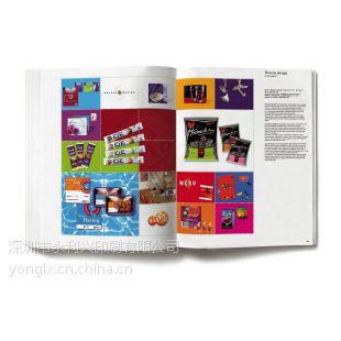 提供小孩动漫书印刷书刊印刷深圳的印刷厂