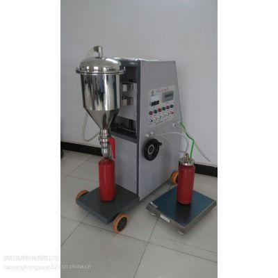 供应鸿源干粉灌装机消防维修设备GFM8-2 灭火器维修设备